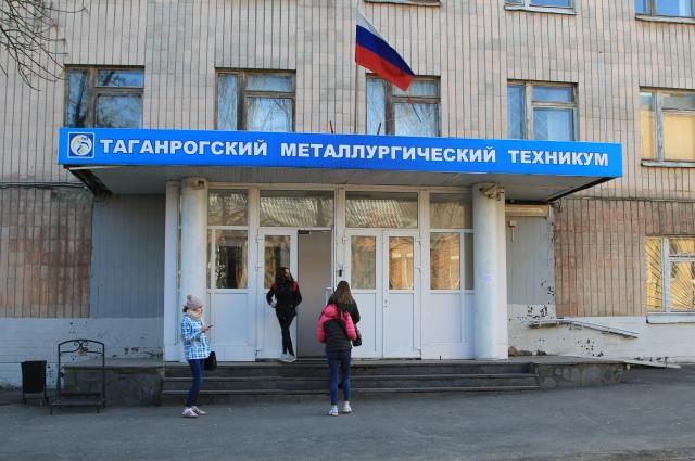 Сегодня в техникуме Таганрога областная комиссия выясняет все обстоятельства конфликта в коллективе.