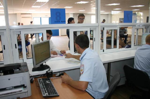 В МРЭО работает электронная очередь, новое здание оборудовано системой кондиционирования.