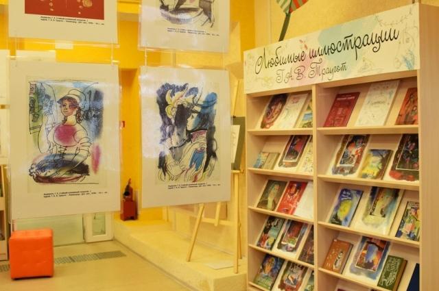 В Тюмени открыли выставку иллюстраций отца и сыновей Г.А.В. Траугот.