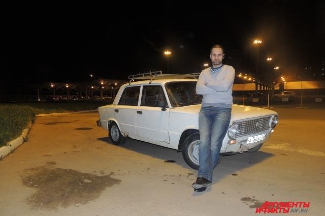 Вадим Неудачин Мой надёжный и живучий автомобиль!
