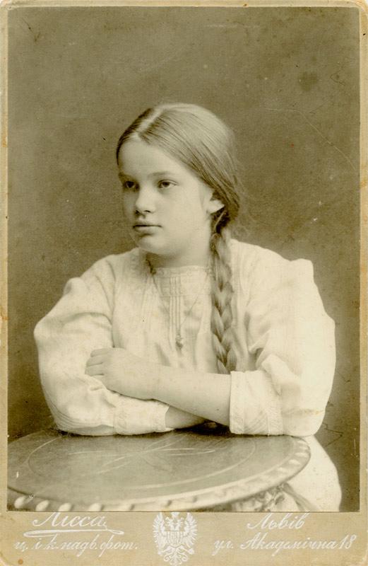 Екатерина Грушевская в детстве