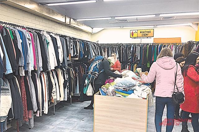 150 грн. (375 руб.) за килограмм вещей: секонд-хендов в Хмельницком больше, чем других магазинов.