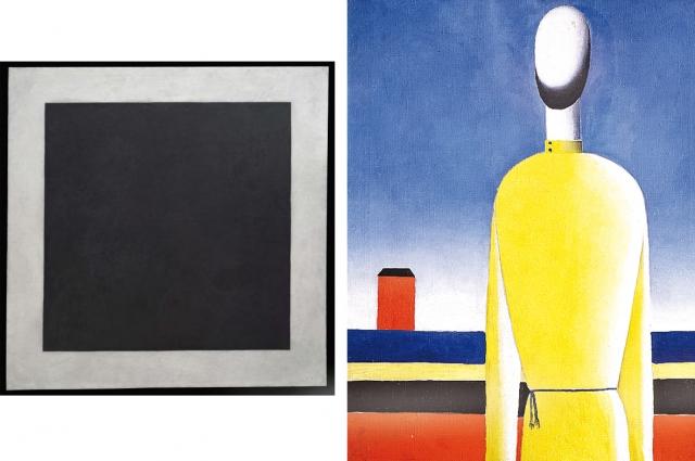«Чёрный квадрат» (1923) и «Сложное предчувствие» («Торс  в жёлтой рубашке») (1932).