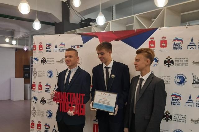 Ребята из Марковской школы не только получили федеральный приз за лучший музей, но и приняли участие в диктанте.