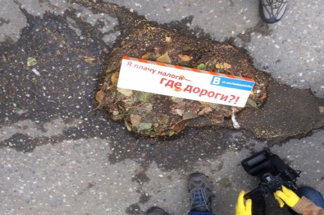 Если «колобашка», выпиленная по предельно допустимым размерам ямы, проваливается в яму, такая яма не является нормативной