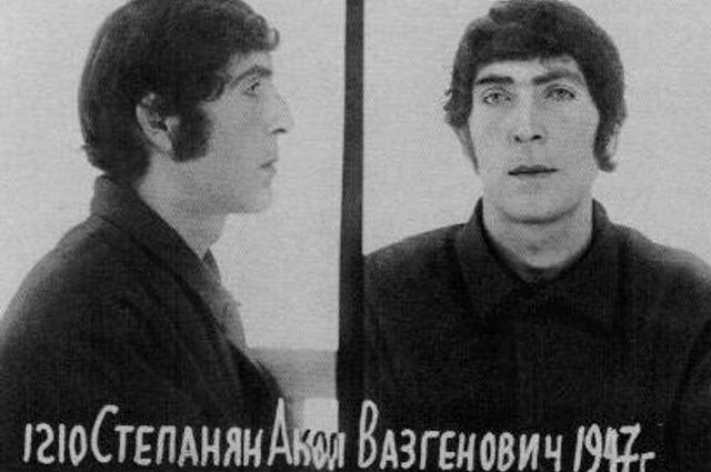 Акоп Степанян.