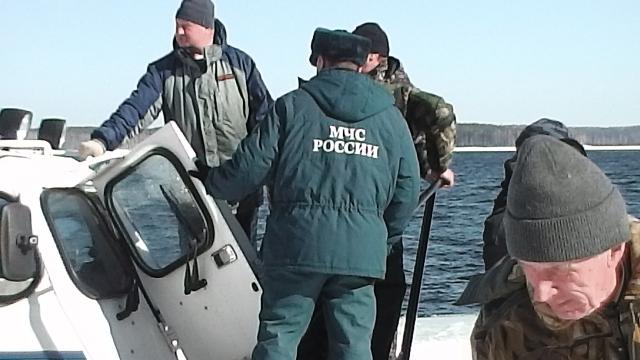 Спасение рыбаков на Белоярском водохранилище.