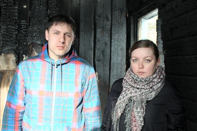 Николай и Татьяна Мосины.