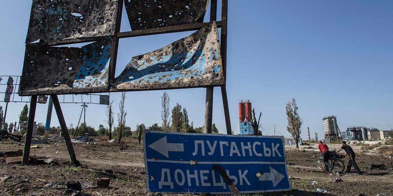 Мирный план по Донбассу