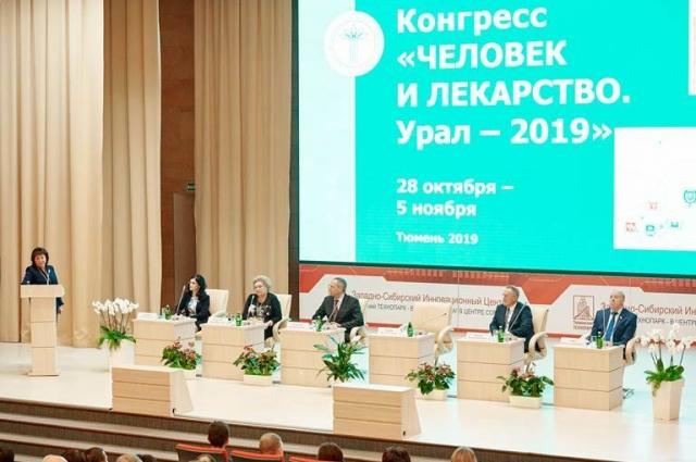 Наталья Шевчик. Международный конгресс