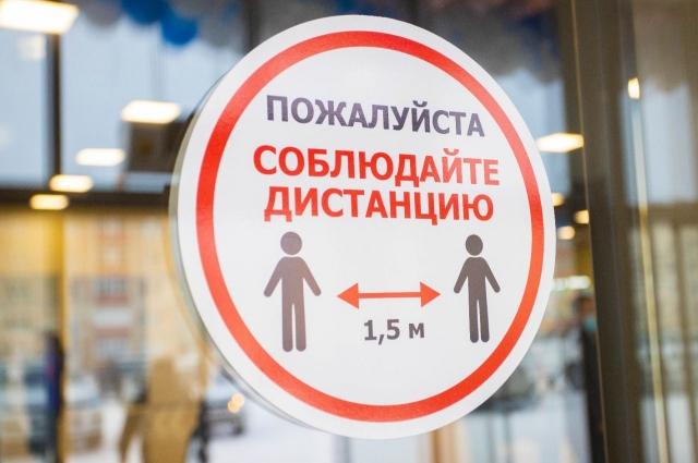 От гостей, конечно же, конечно же, требуют соблюдать социальную дистанцию, пользоваться индивидуальными средствами защиты.