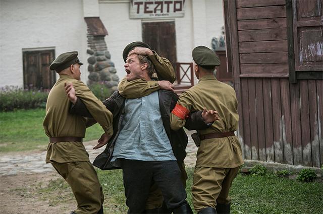 Кадр телеканала Россия 1.