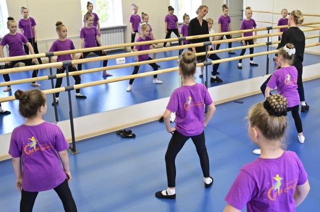 Отделение хореографии, где обучают классическому балету, – единственное в восточном округе.