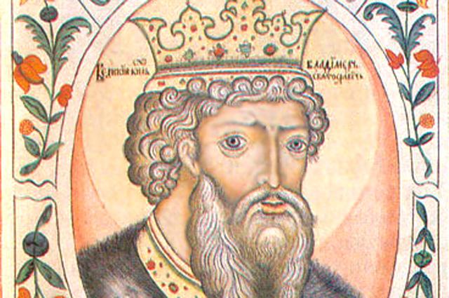 Князь Владимир Святославич