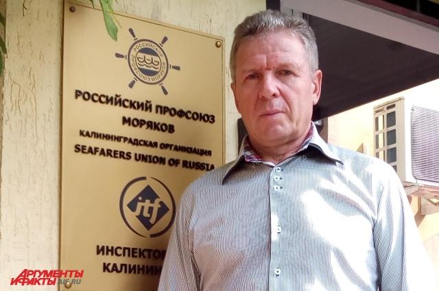 Ситников не побоялся обратиться в профсоюз.