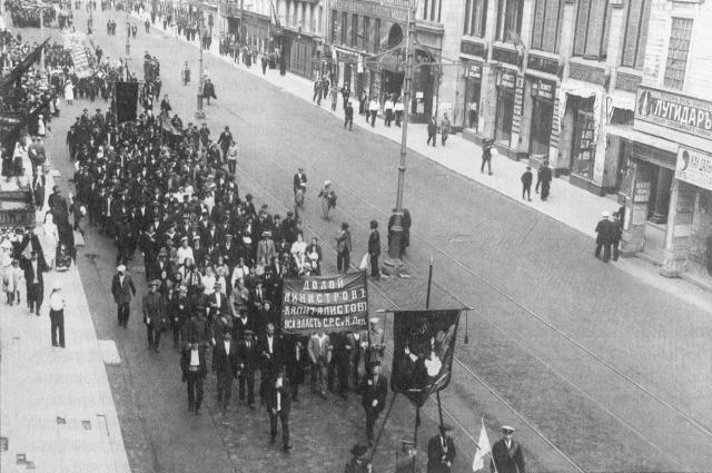 Июльская 1917 демонстрация в Петрограде.