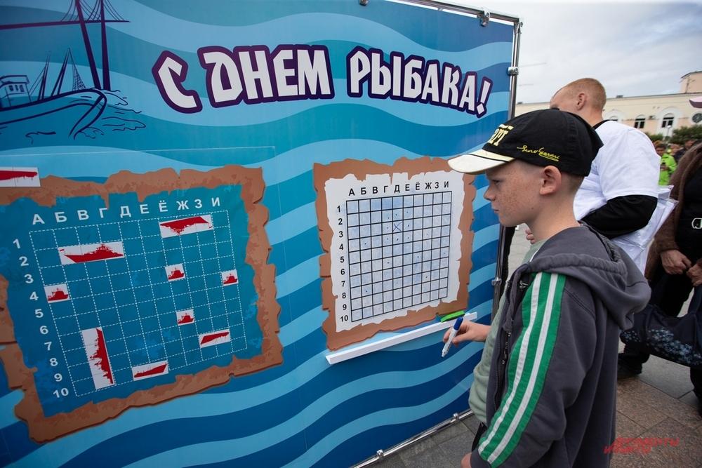 «Морской бой» - игра для сообразительных.