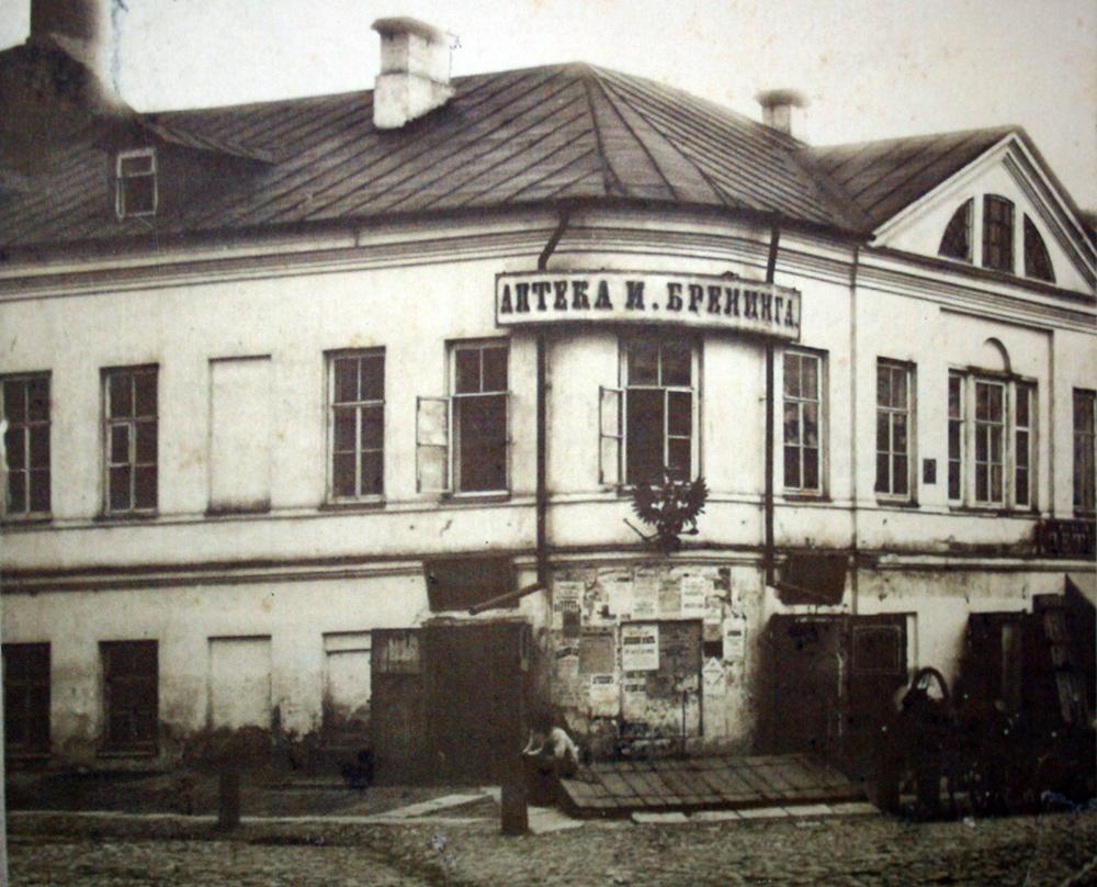 Аптека на Проломной.