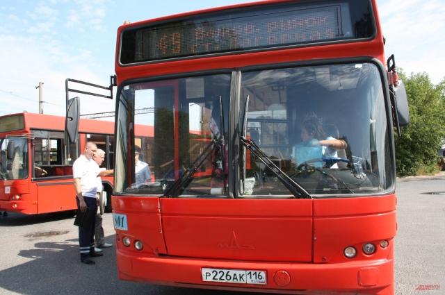 Автобусы перед поездкой должны быть проверены.