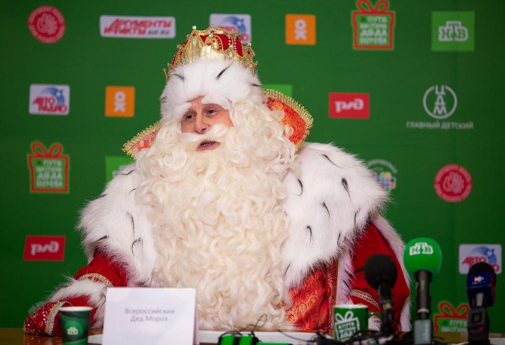 Дед Мороз посетит 22 города.