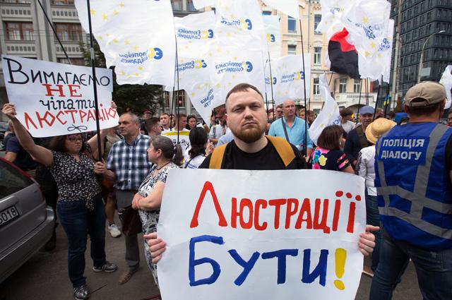 Если Рада примет поправки к закону о люстрации, Порошенко и его сподвижники 10 лет несмогут работать в органах власти.