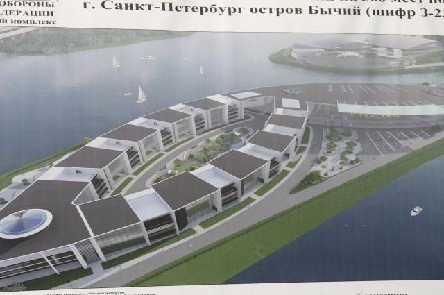 Пансион построен на Бычьем острове в самом сердце Петербурга.