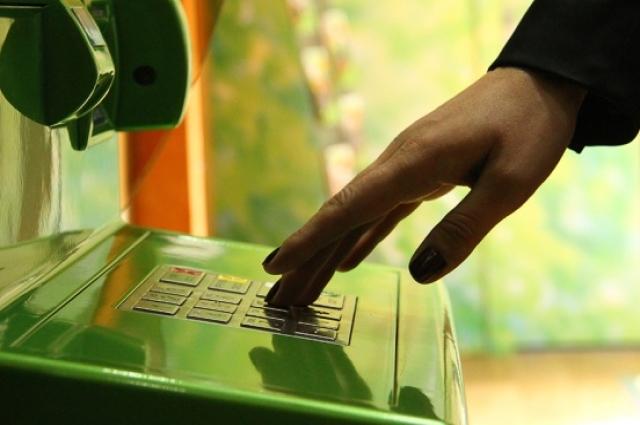 Мошенничества с банковскими картами самые распространенные.