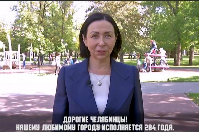 Поздравление главы Челябинска Натальи Котовой