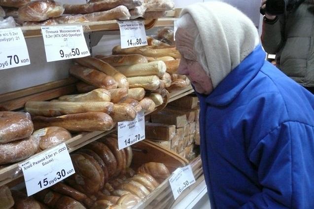 Выбор хлеба сегодня большой, но далеко не вся продукция соответствует тому, что должно быть.