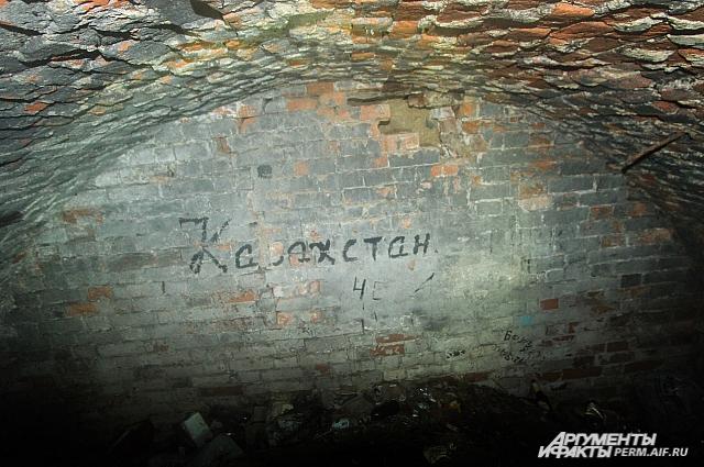 Подземный склад около сквера уральских добровольцев.