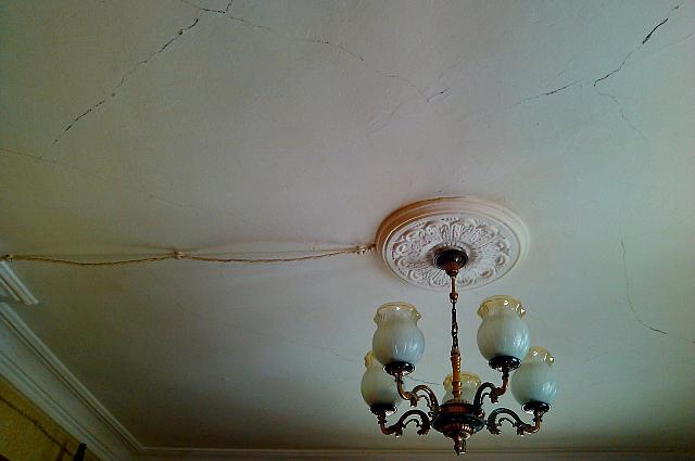 Ни ремонтировать, ни сносить дом не собираются.