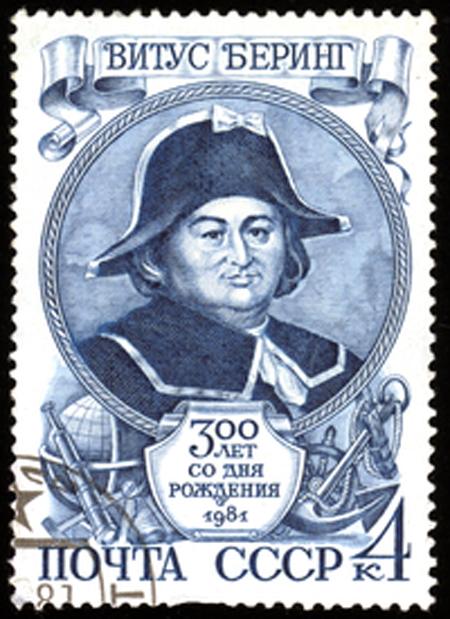 Почтовая марка выпущенная Почтой СССР в 1981 году в честь 300-летия со дня рождения Витуса Беринга.