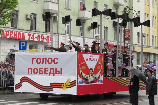парад 9 мая, тюмень