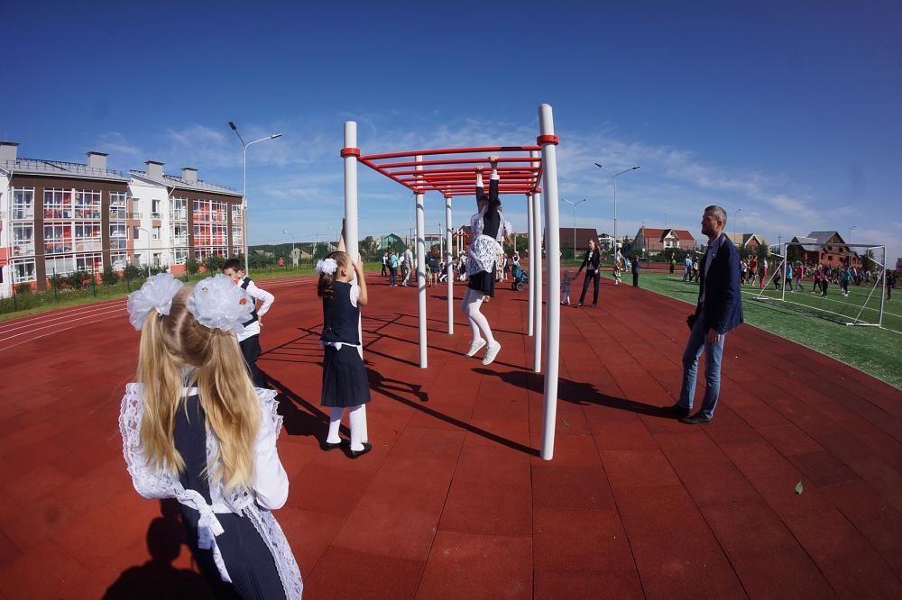 Учебный год начался с открытого урока физкультуры.