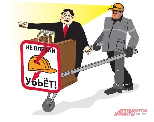 Рисунок Андрея Дорофеева