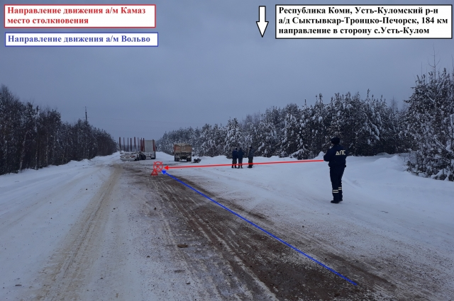 в Усть-Куломском районе водитель КамАЗа не уступил дорогу грузовику Volvo