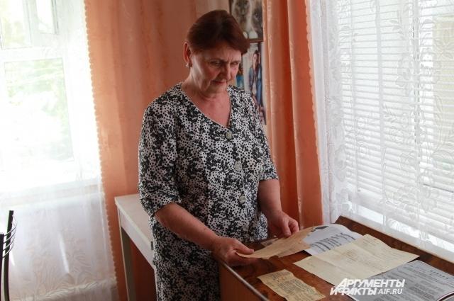 Невестка Любовь Высторопец инициировала поиск ордена.
