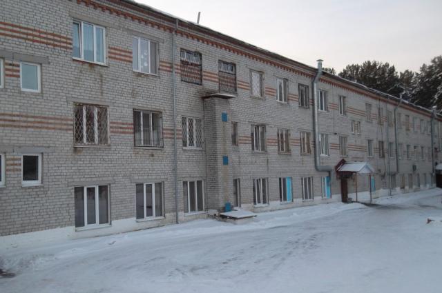 Областная клиническая психиатрическая больница.