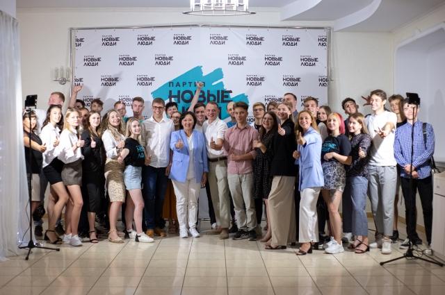 Сторонники и актив партии «Новые люди»