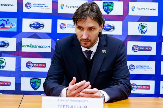 Алексей Тертышный, главный тренер ХК