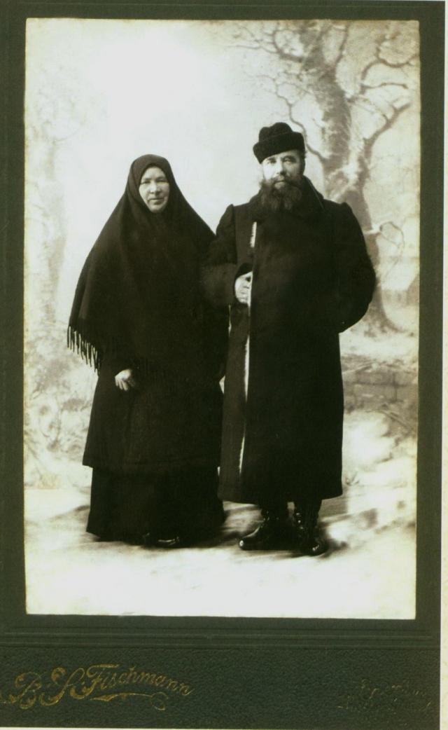 Зажиточная оренбургская семья.