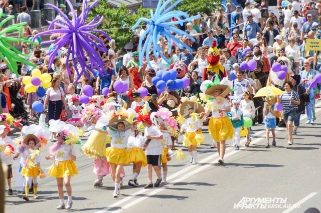 Тема детского карнавала «В мире животных».