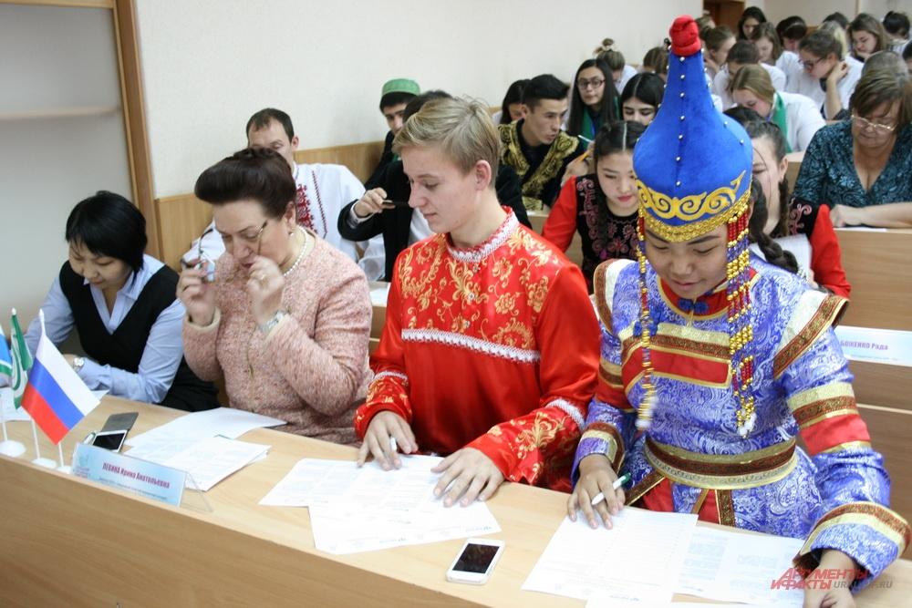 Этнографический диктант в Екатеринбурге, 3 ноября 2017 год