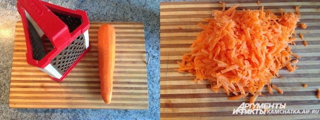 Трём морковь.