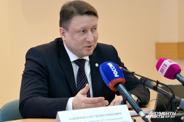 «Диверсификация оборонной промышленности должна поддерживаться государством», - считает Олег Лавричев.