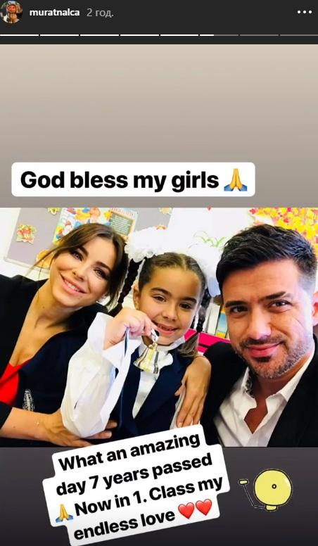 Ани Лорак и Мурат отвели дочь Софию в 1 класс