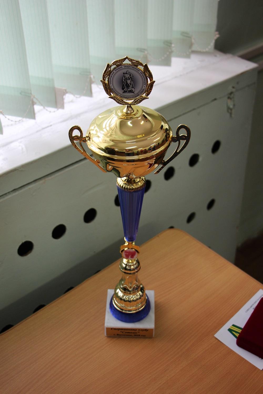 Кубок для клуба