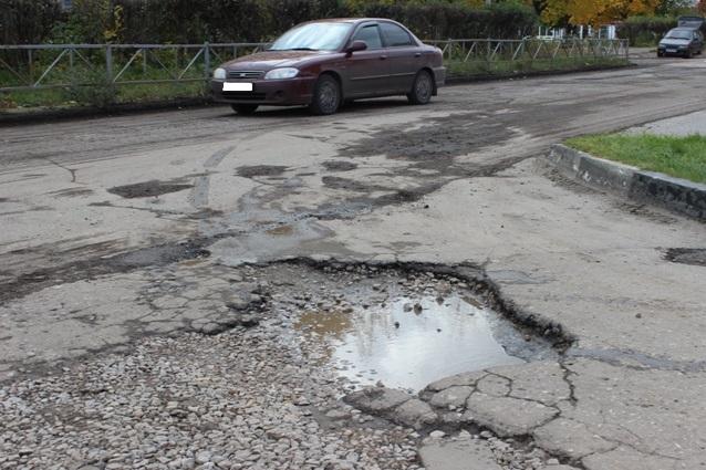 Проблемных участков в городе немало. Но прогресс есть. Уже 130 улиц смогли отремонтировать.