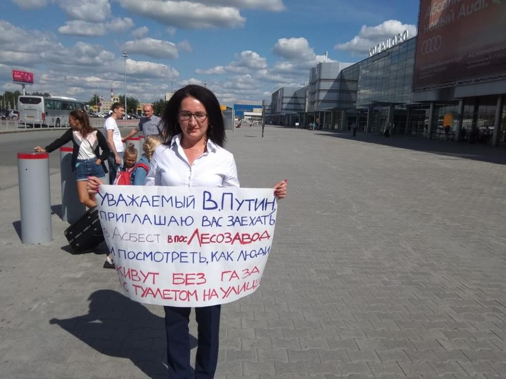 Одиночный пикет в день визита Владимира Путина.