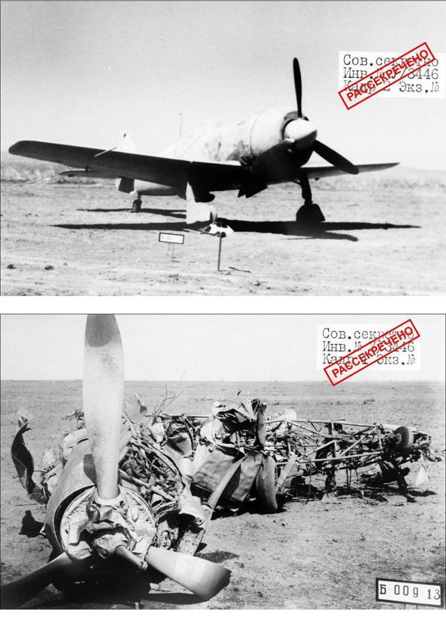 До и после взрыва бомбы.
